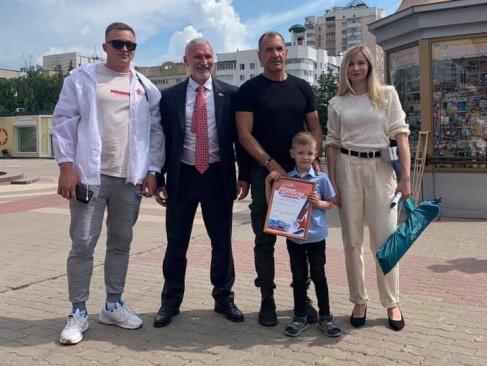 Депутат Госдумы наградил победителей белгородского фотоконкурса, организованного ФЗНЦ